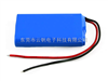 微型投影仪1800mAh锂电池