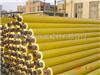 dn500供应聚氨酯蒸汽保温管道,聚氨酯蒸汽管道的报价
