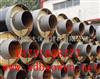 dn400蒸汽保温管的属性,蒸汽保温管道国内供应商