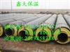 dn300预制钢套钢保温管的导热系数,预制钢套钢保温管的属性