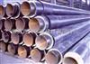 dn300聚氨酯温泉管,蒸汽保温管道尺寸,市政工程优质产品
