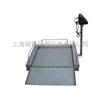 SCS-200SCS-200瑶怡电子轮椅秤
