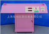 上海DHM-3000Y全自动身高体重秤 全自动婴儿秤
