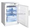 -25度防爆低温冰箱,低温保存箱DW-25L92FL