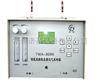 TWA-300N 智能双路低流量空气采样器