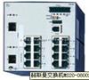 德国赫斯曼模块化交换机MS20-0800SAAP
