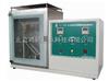 LFY-602B小45°法阻燃性能测定仪