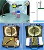 PSH-BY 泵取式液体取样器