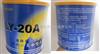 全網最低LY-20A復合熒光磁粉