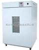 GNP-9050隔水式恒溫培養箱