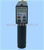 红外线测温仪/手持式红外测温仪  -20℃ ~ +420℃