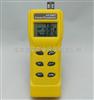 多功能红外线测温仪/湿度、露点湿球温度测量仪
