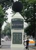 台湾衡欣AZ8921/AZ8922 数字式噪音仪,数显噪音计 声级计