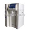 EasyQ-DI 15-防火保温材料化验室纯水机(每小时15升)