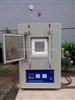 QXSL-6-1600型陶瓷纤维高温炉、气体保护高温箱式炉