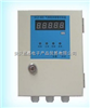 HCX-900單通道/多通道氣體檢測報警控制器
