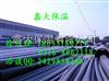 dn350厂家销售聚乙烯直埋保温管,聚乙烯直埋保温管