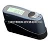 昕瑞MG6-F1光泽度测量仪/泉州科仕佳光泽度计
