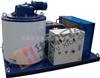 500公斤片冰机