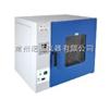 厂家供应GRX-9023A热空气消毒箱