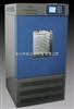 常州中誠MJX-150霉菌培養箱