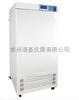 光照培养箱 MGC-150