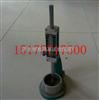 ISO<br>新标准水泥标准稠度及凝结时间测定仪(水泥维卡仪)