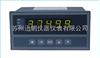 苏州迅鹏XSE增强型单输入通道仪表