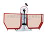 建筑结构用铸钢管冲击试验机,摆锤式铸钢管冲击试验机