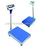 衡水75公斤tcs电子台秤价格