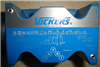 vickers威格士电磁阀/美国VICKERS比例阀