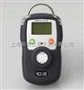 SP2257Senko韩国手持式SO2检测仪SP2257