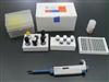 小鼠转化生长因子β1酶免试剂盒,(TGF-β1)ELISA检测试剂盒