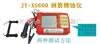 JY-XS600型<br>中英文双界面钢筋锈蚀测量仪,混凝土钢筋锈蚀检测仪