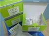 小鼠高敏三碘甲状腺原氨酸酶免试剂盒,(u-T3)ELISA检测试剂盒