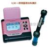 BJXS-1型<br>BJXS-1型钢筋锈蚀检测仪产品用途,钢筋锈蚀仪操作规程,砼钢筋锈蚀仪图片、价格