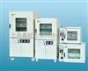 DZF-6090型 真空干燥箱