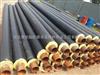 蒸汽直埋保温管价格//钢套钢聚氨酯直埋保温管厂家报价