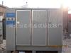 SHBY-90B<br>90B双压缩机养护箱,双开门标养箱,标养箱厂家
