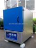 KXS-8-1200电阻丝箱式炉、马弗炉
