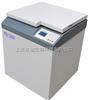 WDY-50恒温原油水份测定离心机
