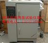YH-40B<br>40B混凝土养护箱/混凝土标养箱/河北混凝土恒温恒湿标准养护箱供应厂家