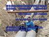 聚氨酯保温管道生产供应商厂家