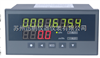 XSJ流量控制仪