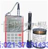 AH110宝山便携式硬度计/宝山便携式硬度计一台报价单公布【图】