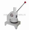 DL-100定量测定标准试样取样器