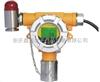 9106E-CH2O智能型固定式甲醛检测仪、单点式甲醛报警仪、0-10ppm、分辨率 0..01ppm、RS485