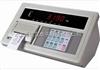XK3190-D9XK3190-A9+P地磅仪表,XK3190-D9地磅显示器