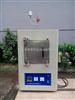 氢气气氛箱式炉、氢气高温炉、氢气还原炉