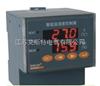 开关柜 温湿度控制器-温湿度控制仪表